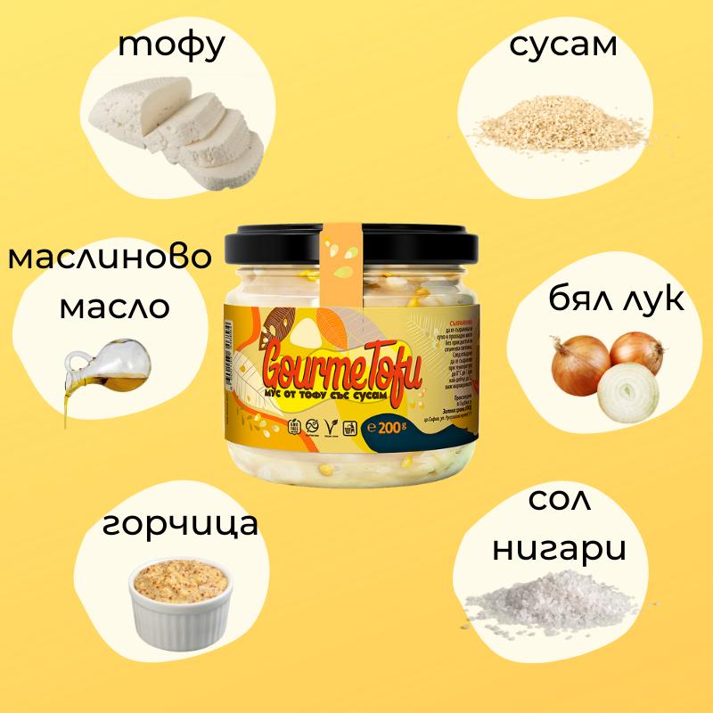 Мус от тофу със сусам GourmeTofu