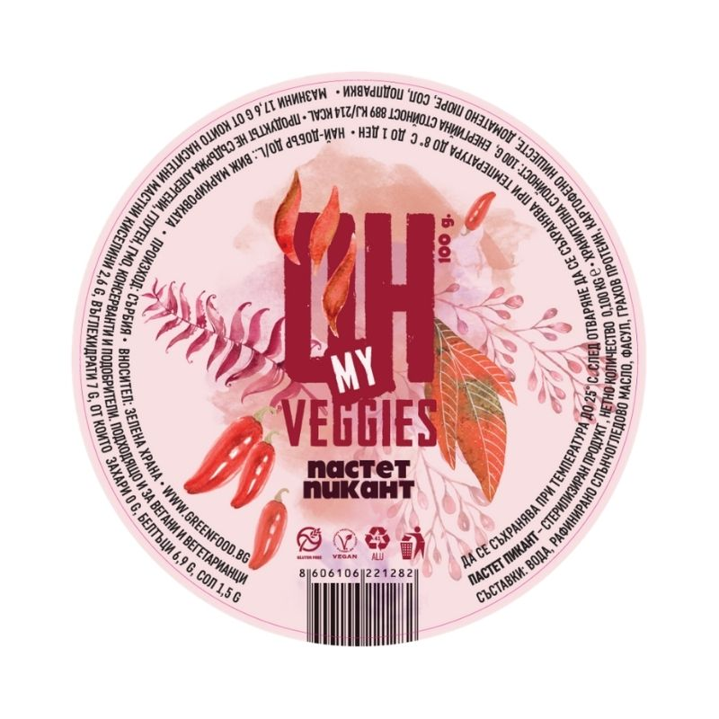 Растителен пастет Oh my veggies пикант