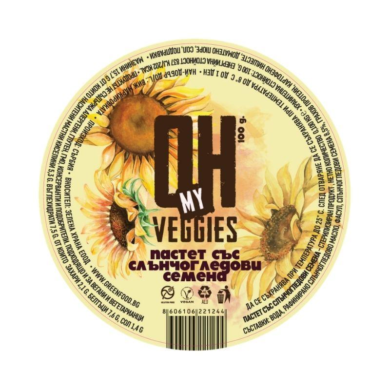 Растителен пастет Oh my veggies със слънчогледови семки